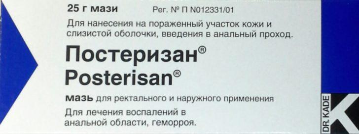 Таблетки от головной боли при беременности 1-й триместр