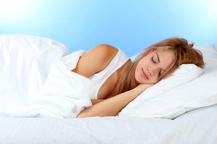 Удобные условия для сна