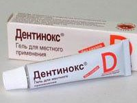 Дентинокс