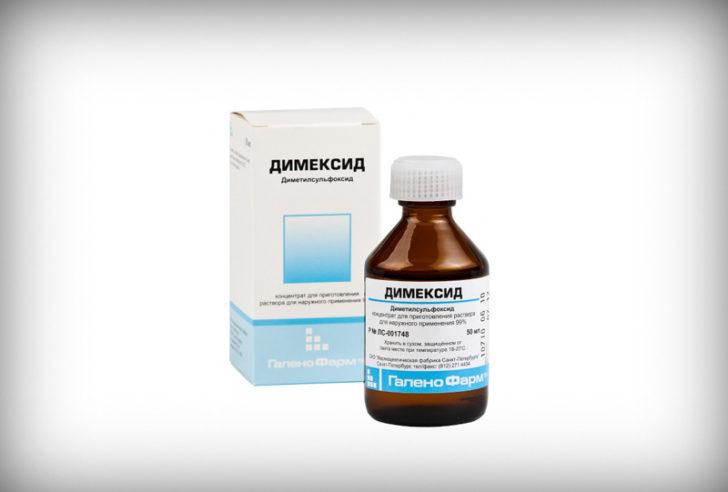 Димексид, концентрат для приготовления раствора