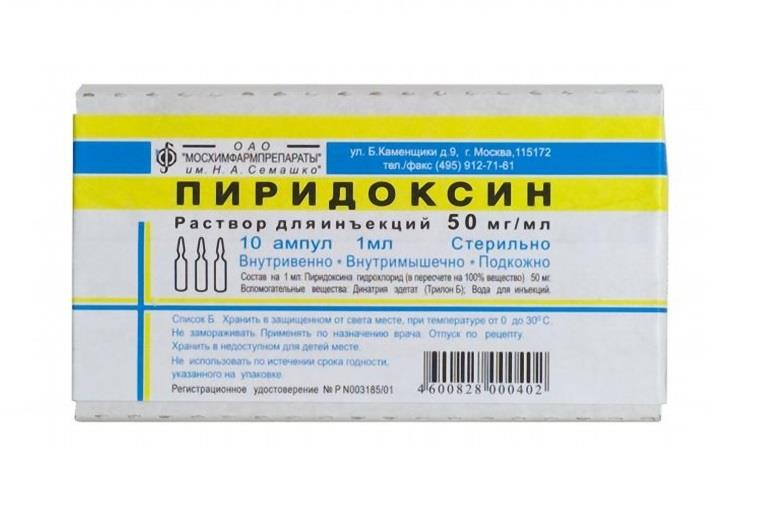Пилинг с аспирином в домашних условиях рецепты