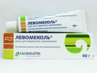 Препараты с Левомицетином