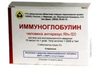 Анти-D иммуноглобулин