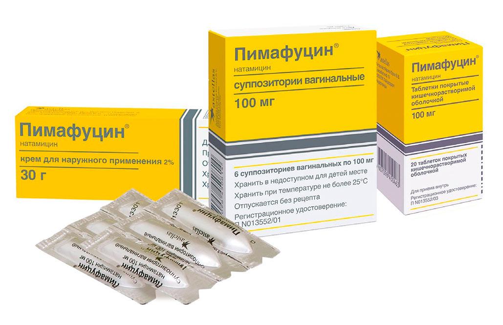 Пимафуцин при беременности: инструкция по применению /