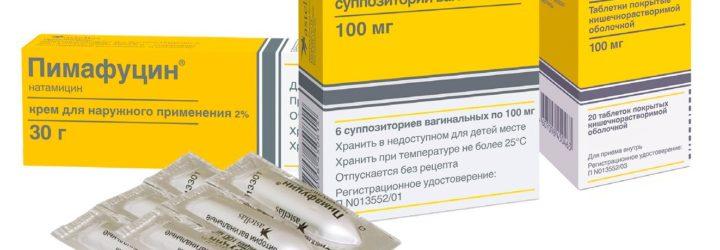 Можно ли пить пимафуцин при грибке ногтей