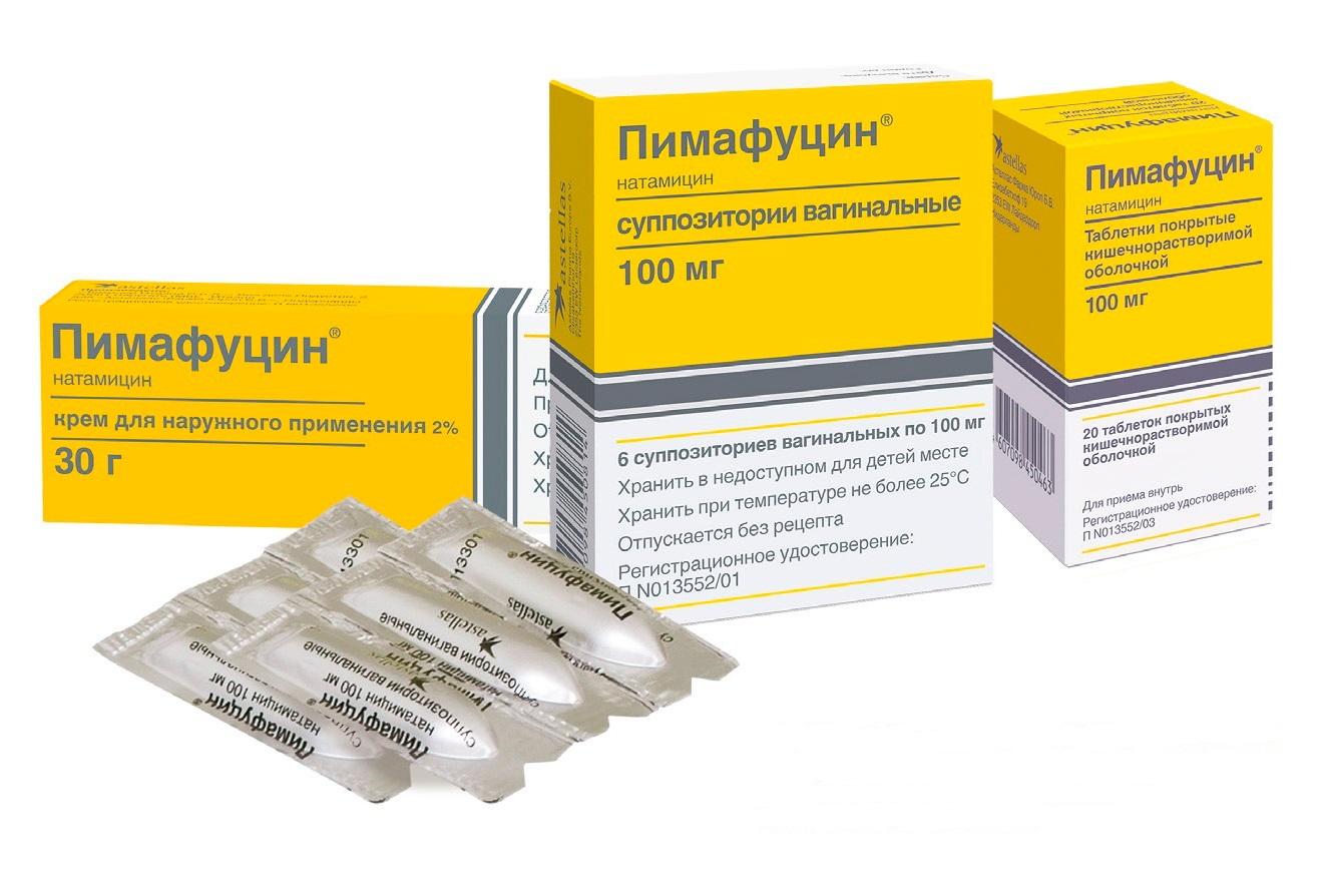 Лечение молочницы Пимафуцином — быстрая победа над кандидозом