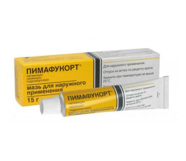 дапоксетин таблетки в спб
