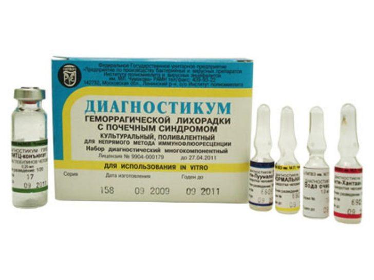 Препараты для диагностики вируса ГЛПС в крови