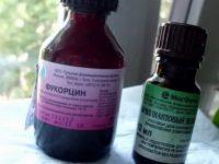 Фукорцин и зелёнка