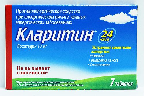 Антигистаминный препарат Кларитин