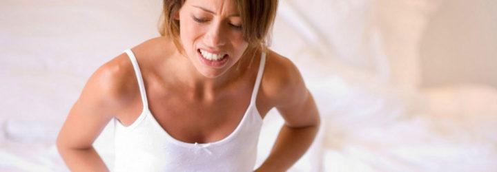 Как облегчить боль при цистите медикаментами и народными средствами