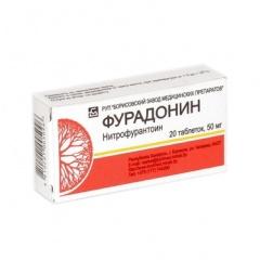 Какие таблетки пить для быстрого лечения цистита у женщин