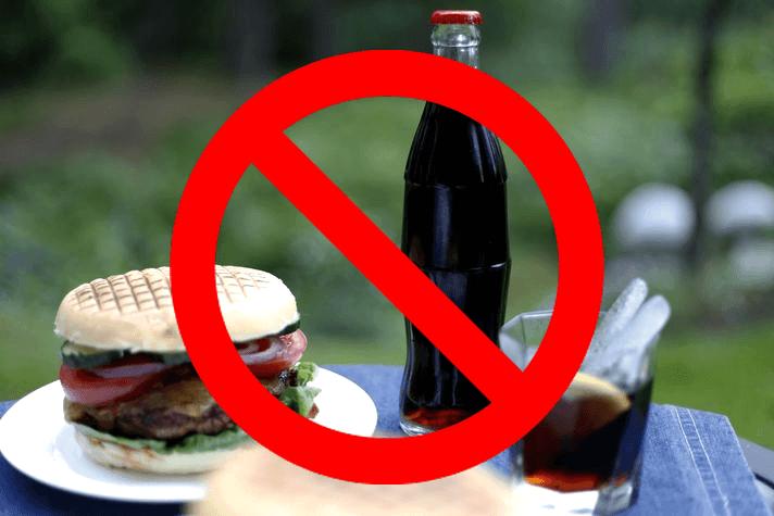 Запрещённая еда и напитки