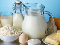 Молочные изделия