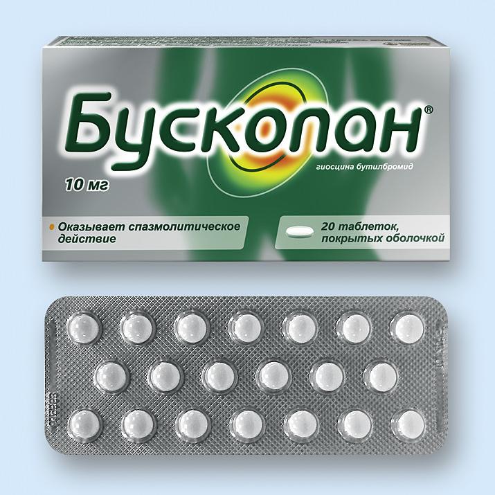 Лекарства от рвоты и тошноты для детей: таблетки ...