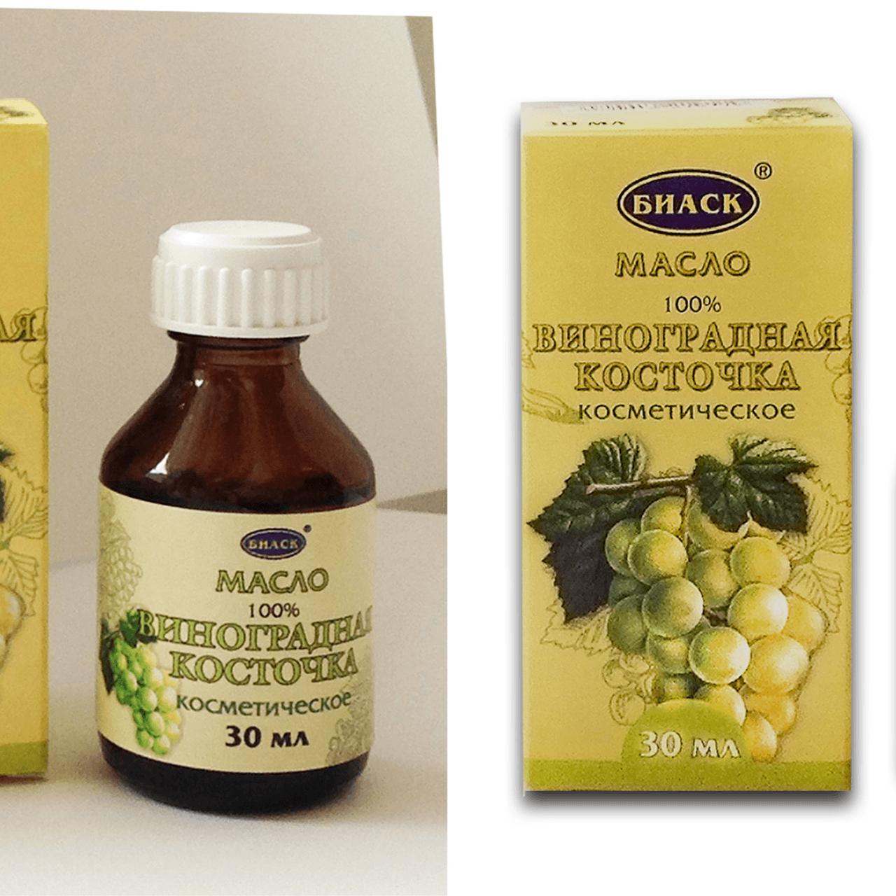 Как из виноградных косточек сделать масло из 145