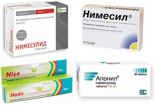 Нестероидные противовоспалительные препараты — Нимесулид, Нимесил, Найз, Апонил