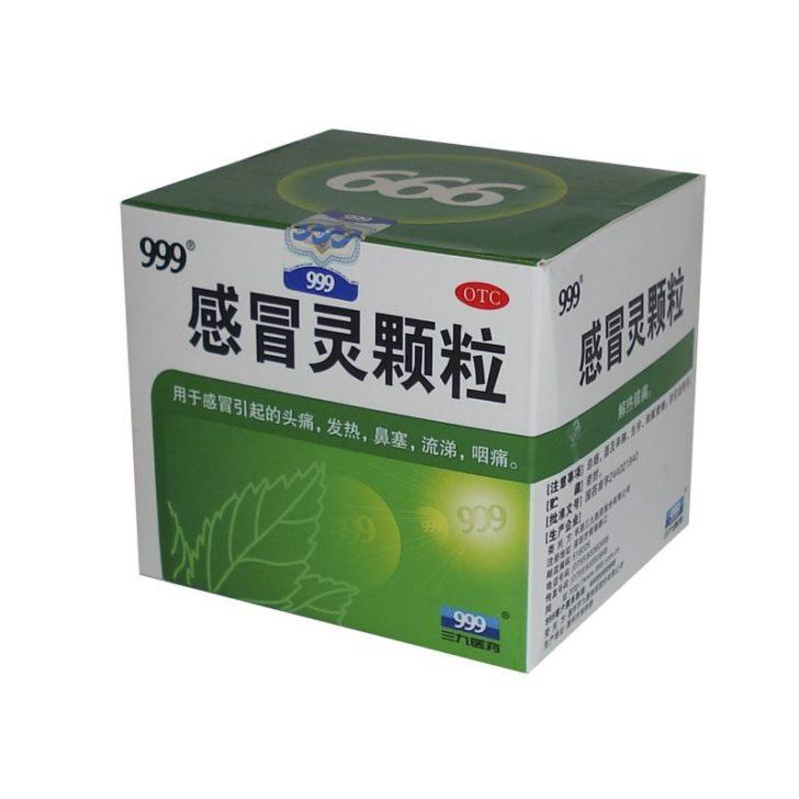 Китайский почечный чай