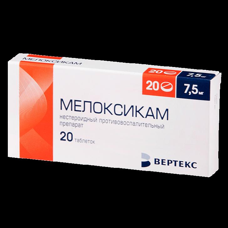 Таблетки от кисты яичника - популярные препараты для лечения кисты