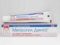 Метрогил Дента