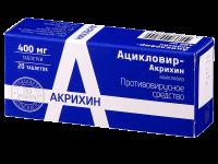 Акрихин