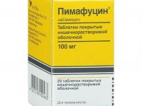 Пимафуцин таблетки
