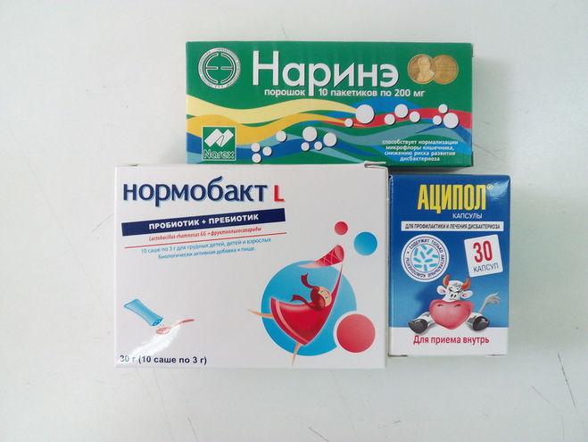 Препараты для нормализации микрофлоры